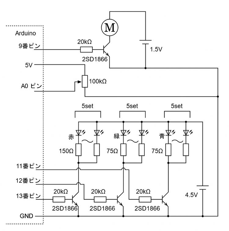 arduino-control-clipmotor-04-17