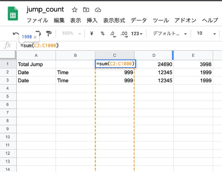 raspberrypi-iot-jumprope-device-03-16