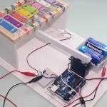 Arduinoを制御デバイスにしてさまざまなモノを動かそう!<br><br><span>第5回:Arduinoでサーボモータを制御して楽器を演奏する!</span>