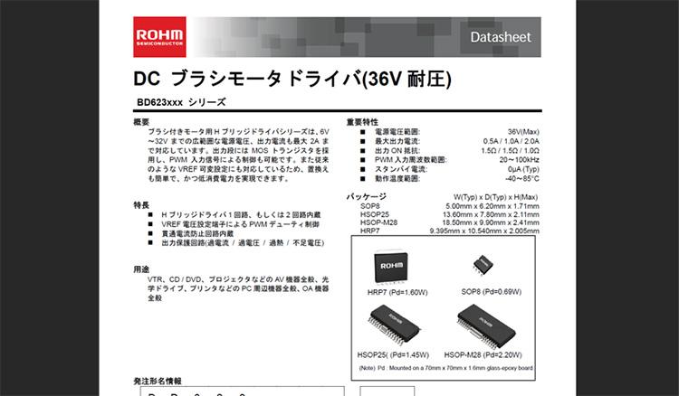 tidbits-of-electronics-02-06