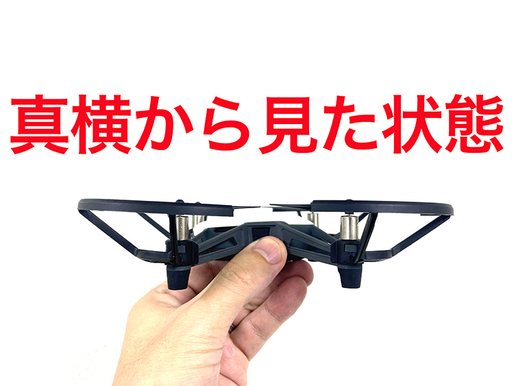 drone-on-auto-pilot-with-python-01-08