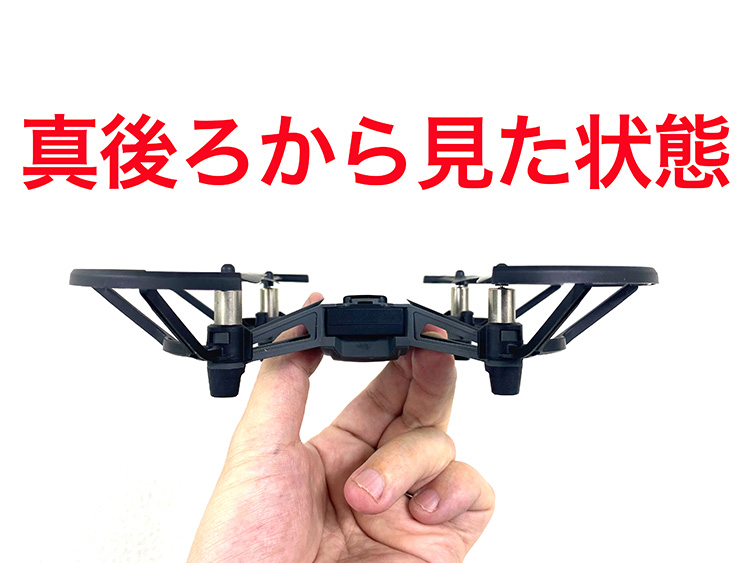drone-on-auto-pilot-with-python-01-11