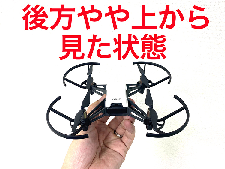 drone-on-auto-pilot-with-python-01-14