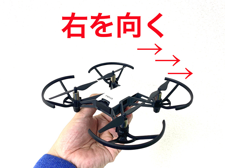 drone-on-auto-pilot-with-python-01-15