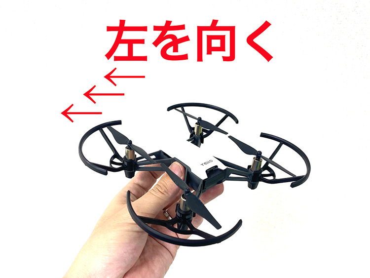 drone-on-auto-pilot-with-python-01-16
