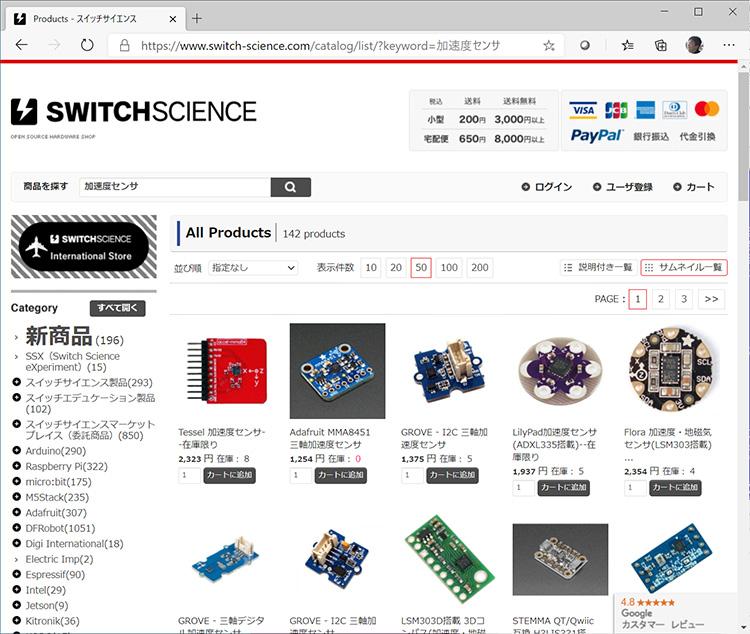 learning-electronics-02-01
