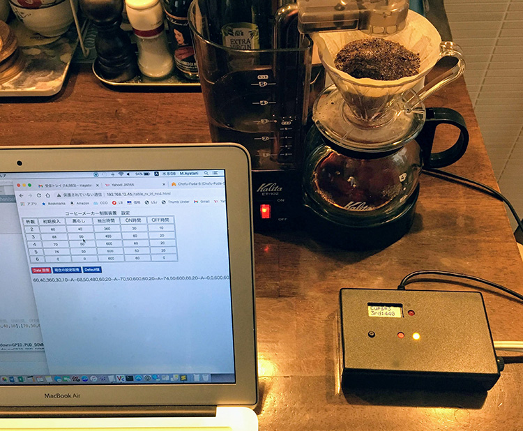 coffee-maker-with-raspberry-pi-04-01