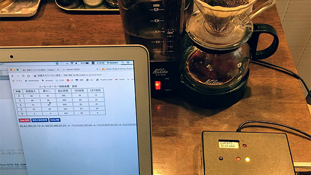 coffee-maker-with-raspberry-pi-04-thumbnail