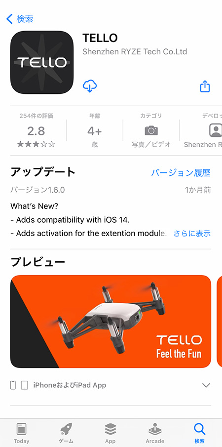 drone-on-auto-pilot-with-python-02-03