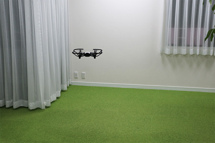 drone-on-auto-pilot-with-python-02-20