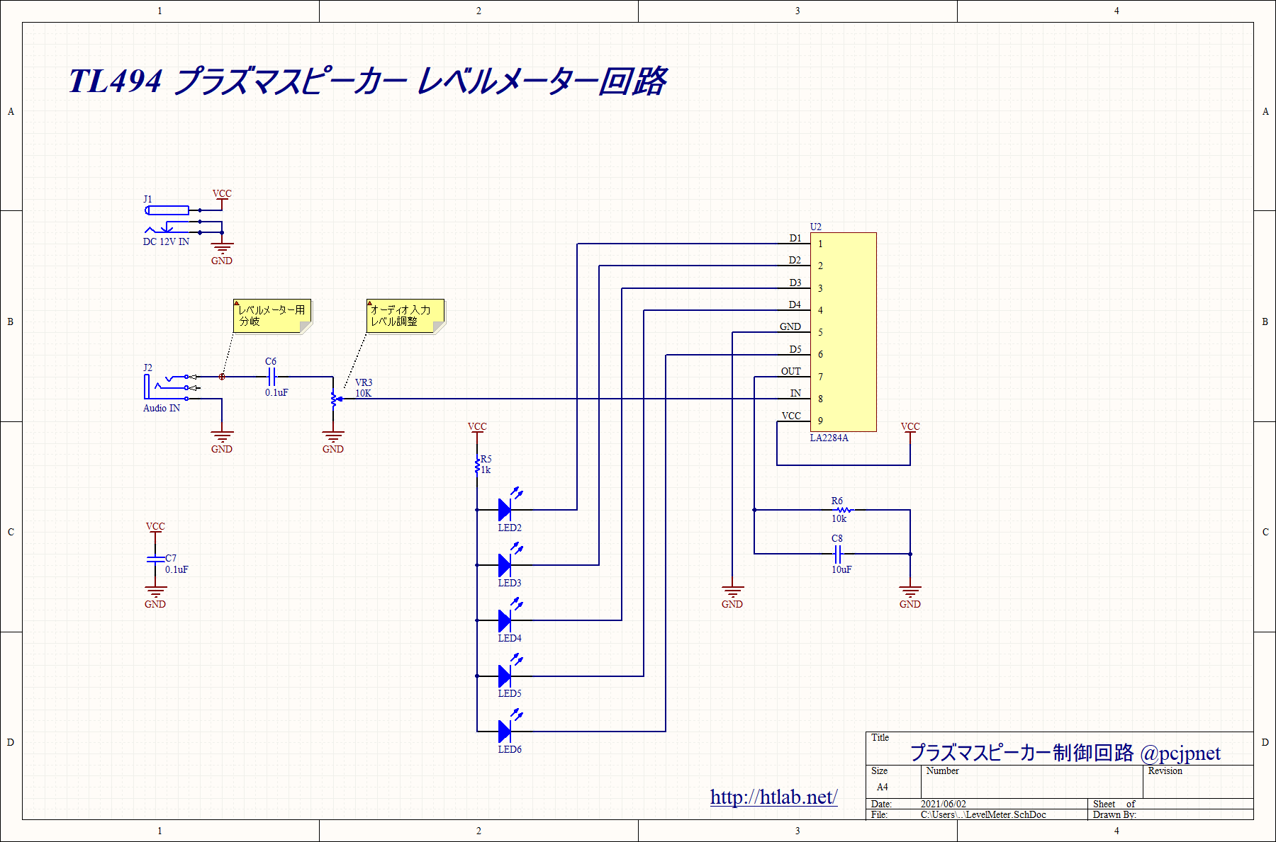plasma-speaker-with-flyback-transformer-03-01