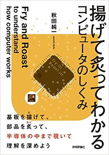 learning-electronics-06-02